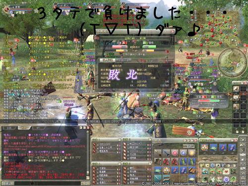 20d36060.jpg