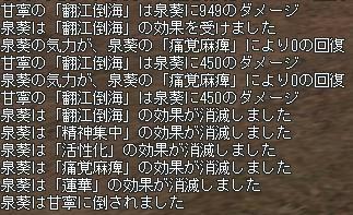 SOL200812142056001.JPG