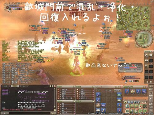 SOL20081217223900_R.jpg