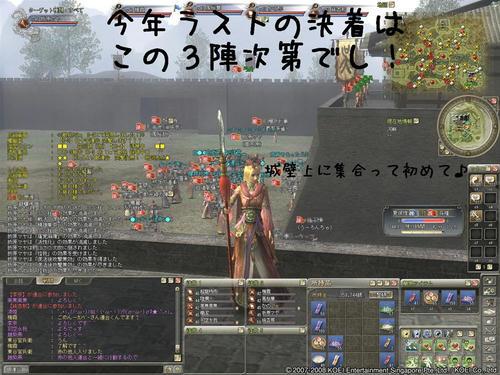 SOL20081217224800_R.jpg
