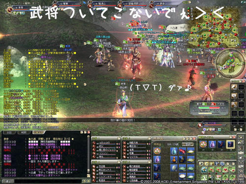 b81646c2.jpg