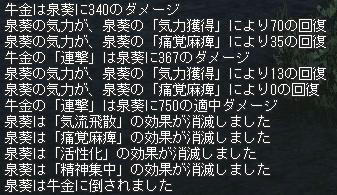 SOL200901172332001.JPG
