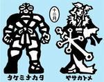 タケミナカタ [カシ] ヤサカトメ [オオミズアオ]