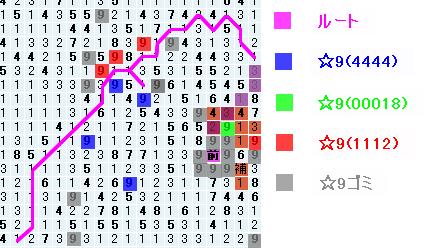 2c393f74.png