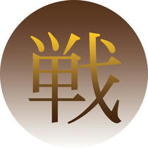Japanese Kanji symbol design - 「IKUSA」