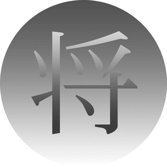 Fu Lu Shou - meaning luck, prosperity and longevity ...