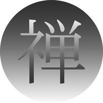 Japanese Kanji symbol design - 「ZEN」