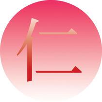 Japanese Kanji symbol design - 「Zine」