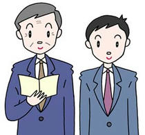 Business illustration - 「Superior and subordinate ・ Colleague」