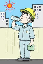 Heat measures ・ Sunstroke Prevention ・ Drinking water