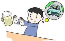 Drunken driving prevention ・ Car accident prevention ・ Driving rule