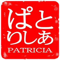 Female First Name 「PATRICIA」