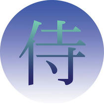 Japanese Kanji design