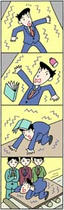 Nonsense Comic Strip - Earthquake
