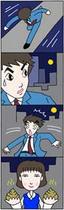 Nonsense Comic Strip - Person run after