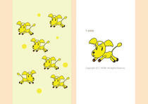 "Cartoon character ""Pleasant animal"" - Cartoon character - Flying dog"