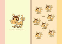 "Cartoon character ""Pleasant animal"" - Fashionable dog"