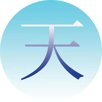 Japanese Kanji symbol design 「Character that shows - The sky」