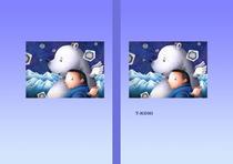 Free book jacket design 「Fantasy illustration - Polar bear and I」