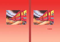 Free book jacket design 「Fantasy illustration - Night train」