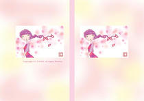 Free book jacket design 「Female illustration (Cute lady) - At the first love」