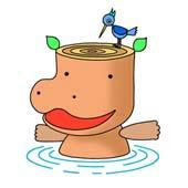 「Hippopotamus cartoon - Wood hippopotamus (Bathe)」