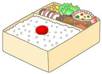 Box lunch of Japan, Food of Japan, Pickled plum