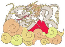 A Japanese New Year's card, Mt. Fuji, Clouds, Dragon
