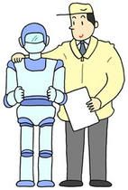 Robot technology development, Humanoid technology, Industrial technology, Technological developme