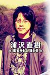7_200806271808171.jpg
