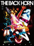 discography-dvd-live5.jpg
