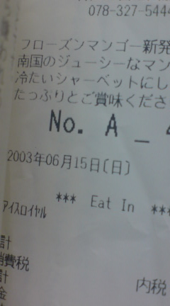 """画像ファイル """"http://file.nanishitenno.blog.shinobi.jp/aa0c94ed.jpeg"""" は壊れているため、表示できませんでした。"""