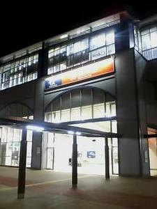 三郷中央駅 大井町 整体 大井町整体院