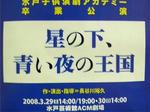 kogeki1.jpg