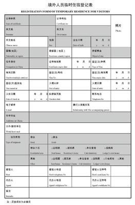 linshizhusudengjibiao.jpg