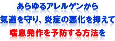 zensuku1.jpg