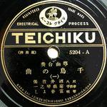 Teichiku 5204