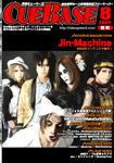 200909_jinmachine.jpg