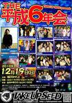 poster_101219.jpg