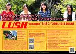 poster_lush.jpg