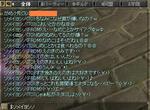 db2ad123.JPG
