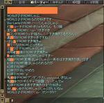89f03899.JPG