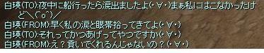 6f4c3898.JPG