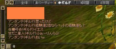 72783aa7.JPG