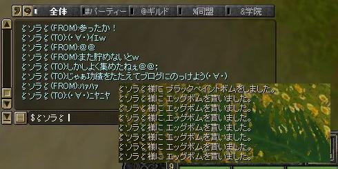 55757816.JPG