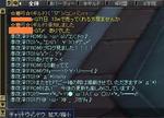 ced94105.JPG