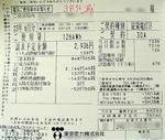 SANY0101-.jpg
