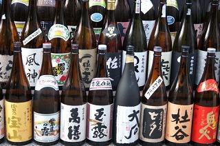 japansake.jpg