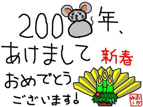 bafc822d.JPG