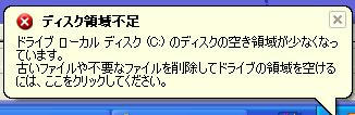 54fe65bd.JPG